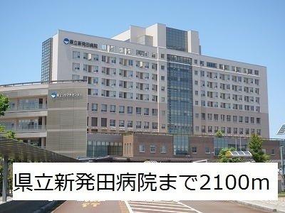 県立新発田病院まで2100m