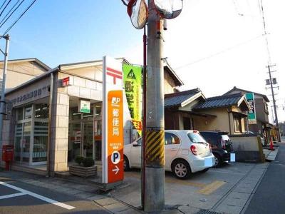 大矢知郵便局まで1300m