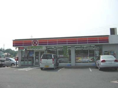 サークルK坂本中町店まで120m