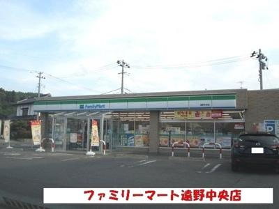 ファミリーマート遠野中央店まで900m