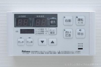 【その他】東舘町アパート
