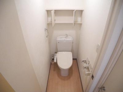 【トイレ】エミアリー