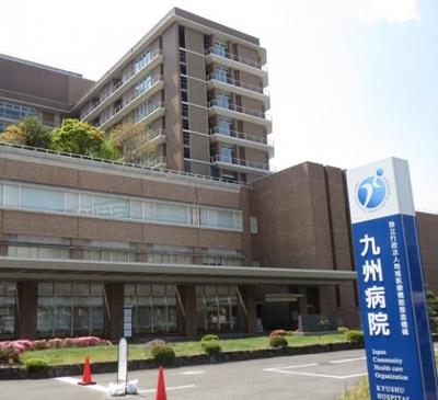 JCHO九州病院まで600m