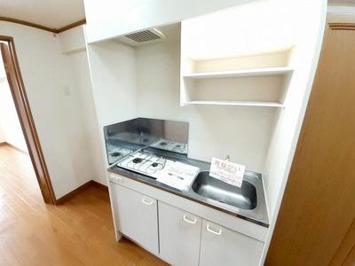 【キッチン】フリーアメニティ ONE