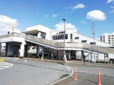 JR本城駅まで700m