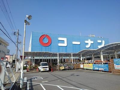 コーナン和歌山店様まで400m
