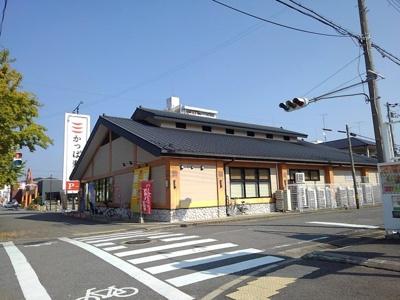 かっぱ寿司和歌山店様まで400m