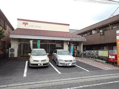 越谷千間台東郵便局まで450m