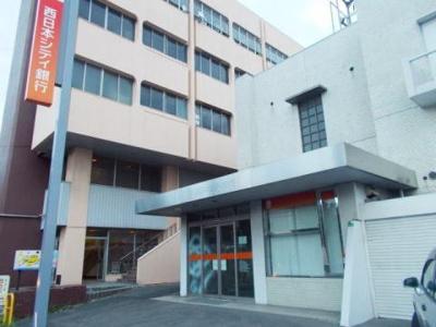 西日本シティ銀行まで1200m