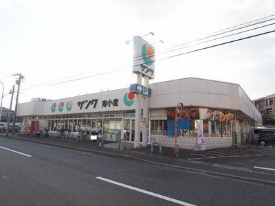 サンク南小倉店まで650m