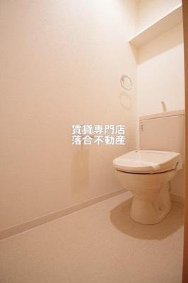 【トイレ】アバンサール
