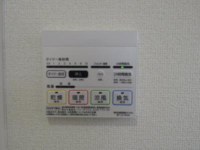 【その他】川越市吉田 可変型4(5)LDK+ロフト+カースペース2台 新築戸建