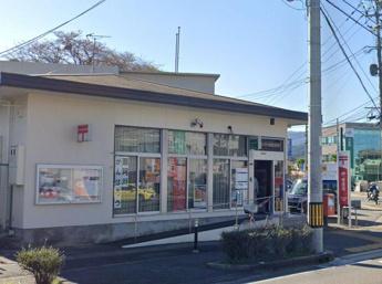 那珂川片縄郵便局(約578m)