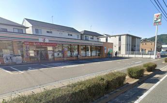 セブンイレブン那珂川片縄5丁目店(約640m、徒歩8分)