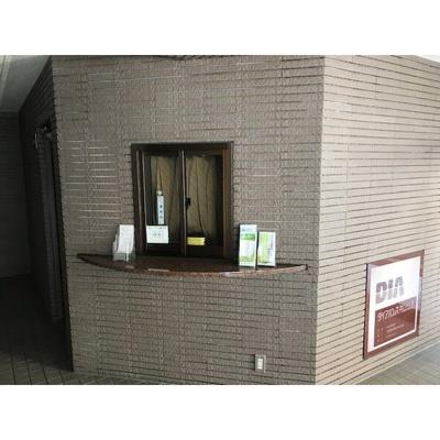 【セキュリティ】ダイアパレス円山公園