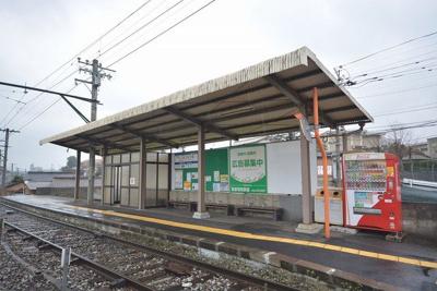 筑豊電鉄筑豊中間駅まで350m