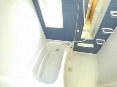 【浴室】フリーデ中間B