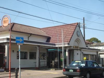 筑豊中間駅(筑豊電鉄 筑豊電気鉄道線)まで600m