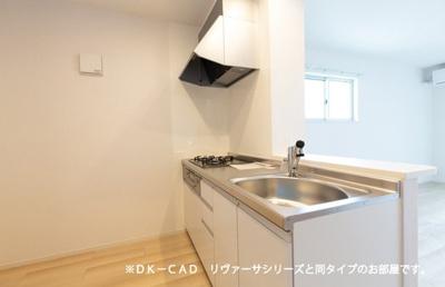 【キッチン】ブローテM・Y Ⅲ B