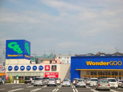 WonderGOO TSUTAYA日立田尻店まで3,992m