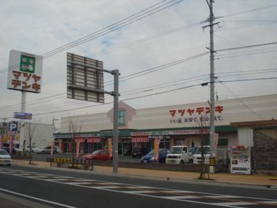 マツヤデンキ遠賀店まで1,819m