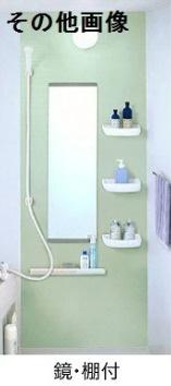 【浴室】シトラスコートさがみ野
