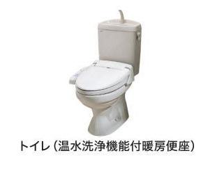 【トイレ】シトラスコートさがみ野