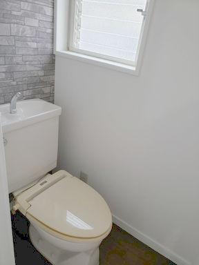 【トイレ】向原4丁目貸家