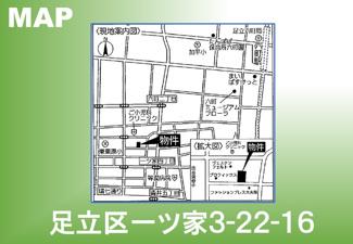 【地図】足立区一ツ家3丁目新築戸建て【全5棟】
