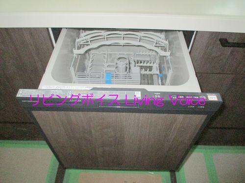 食洗機 藤沢市高倉1期 新築一戸建て 全3棟
