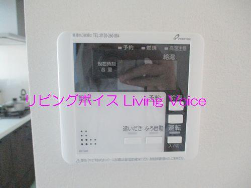 給湯器リモコン 藤沢市高倉1期 新築一戸建て 全3棟