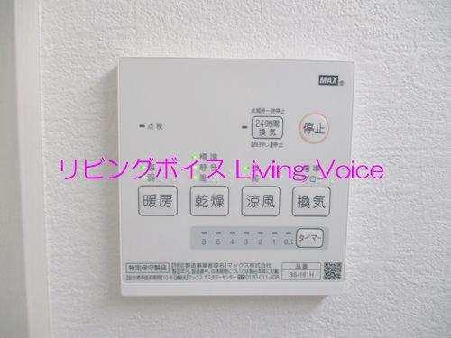 浴室乾燥機リモコン 藤沢市高倉1期 新築一戸建て 全3棟
