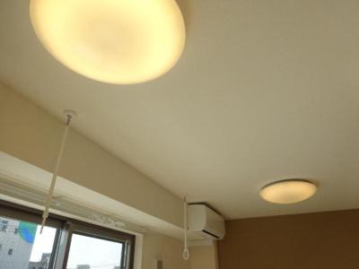 照明・室内物干し・エアコン
