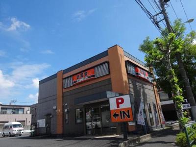 吉野家環状7号線鹿浜店まで651m