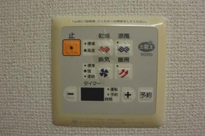 【設備】アーク・スクエア