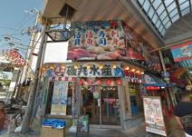 ジャンジャン横丁 平屋店舗の画像