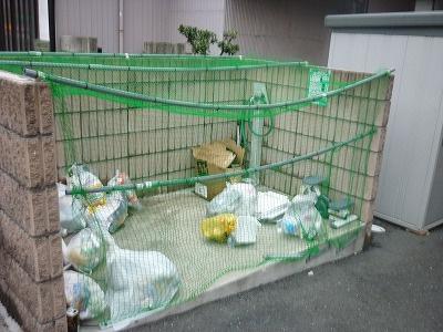 「ゴミ捨て場」