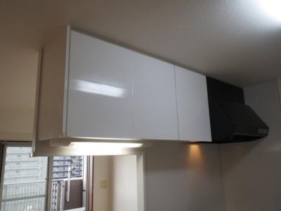 【キッチン】サザンクレスト堺東