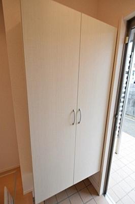 【玄関】サニーレジデンス