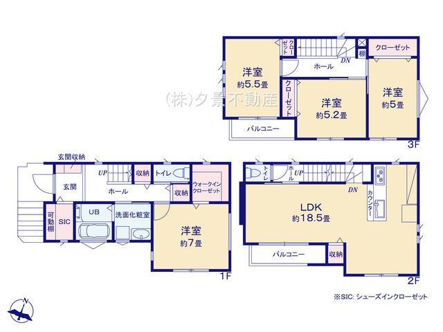 さいたま市北区大成町4丁目410-1(1号棟)新築一戸建て