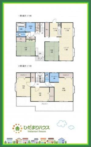5LDKの間取りで、ご家族が増えても住み続けれるお家です(^^)/