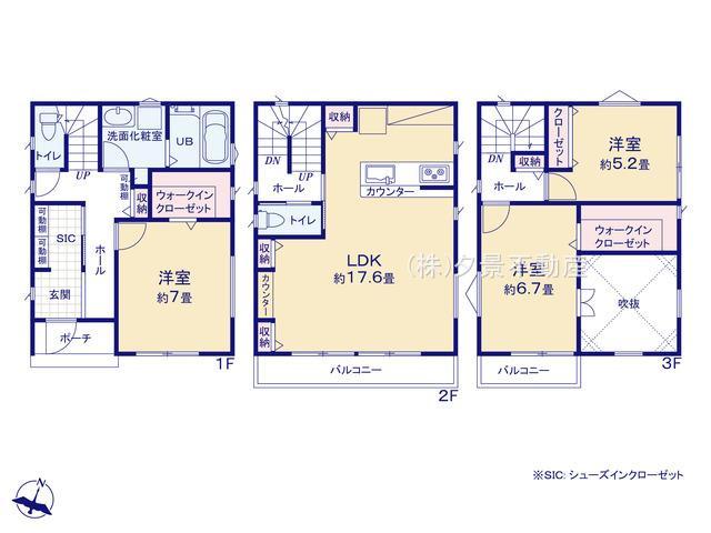 さいたま市北区大成町4丁目410-1(2号棟)新築一戸建て