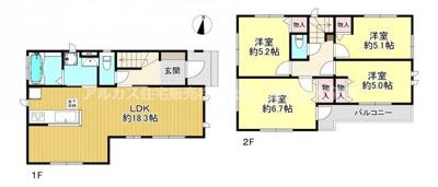 【外観】西東京市北町6丁目 新築一戸建 西武池袋線 保谷