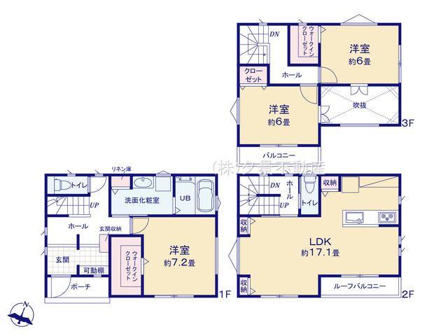 さいたま市北区大成町4丁目410-1(3号棟)新築一戸建て