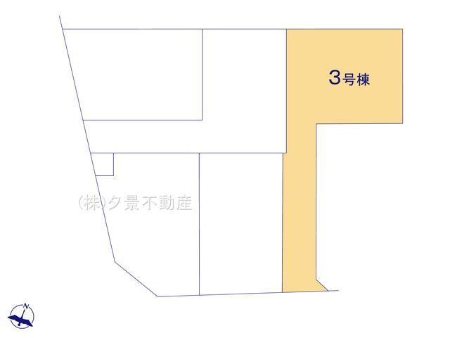 【区画図】さいたま市北区大成町4丁目410-1(3号棟)新築一戸建て