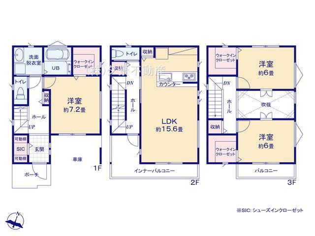 さいたま市北区大成町4丁目410-1(4号棟)新築一戸建て