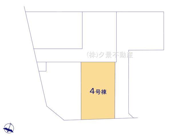 【区画図】さいたま市北区大成町4丁目410-1(4号棟)新築一戸建て