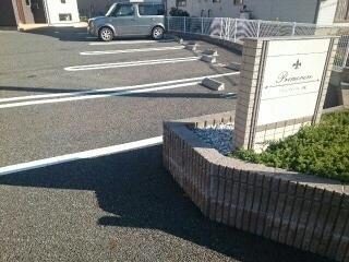 【駐車場】プリムヴェール大館