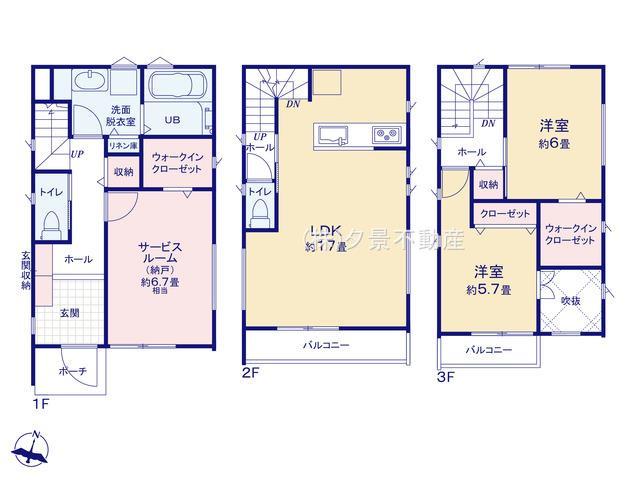 さいたま市北区東大成町2丁目19-3(A号棟)新築一戸建て