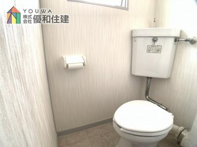 【トイレ】伊川谷住宅 10号棟